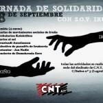 [CNT-Logroño] Jornada solidaria con CNT Iruña y acto contra reforma de las pensiones