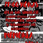 """<!-- wp:paragraph --> <p>[CNT-Huesca] Presentación , debate y proyección del Documental   """" MEMORIA VIVA """"<br></p> <!-- /wp:paragraph -->"""