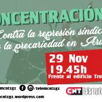 [Arvato telemarketing] Concentración 29 de noviembre contra la precariedad